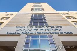Что нужно знать, отправляясь на лечение в Израиль?