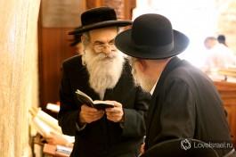 Ортодоксальные евреи.