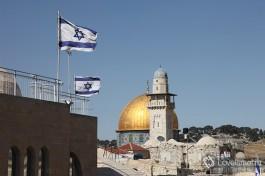 Мевассерет Цион Иерусалим.