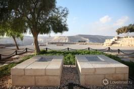 Гроб семьи Бен-Гурион.