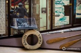 В музее Эцель в Тель-Авиве. Фото - Ася Лихачева.