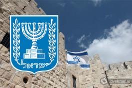 Менора на гербе государства Израиль
