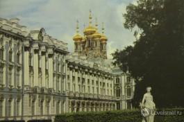 Екатерининский дворец-музей, первое место моей работы как экскурсовода.
