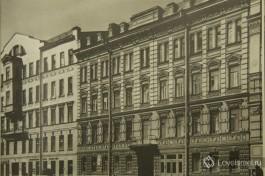 Петербург-Ленинград. Доходные дома на Литейном пр. в годы моего детства.