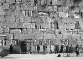 Стена плача.  История Израиля.