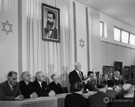 Давид Бен-Гурион провозглашает независимость государства Израиль.