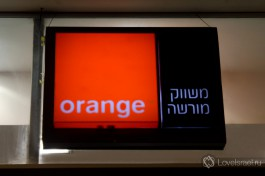 Orange. Рыжие и сюда проникли )