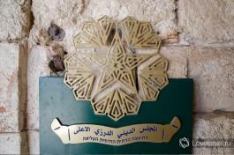Символ друзов - разноцветная пятиконечная звезда, появилась она гораздо раньше коммунистов )