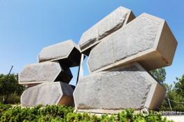 Памятник еврейским партизанам в музее Яд Вашем в Иерусалиме.