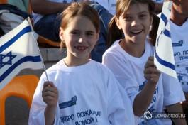 Израиль - это улыбка )
