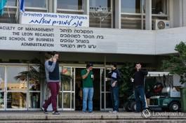 Тель Авивский униветситет, Израиль.