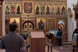Иконостас в Храме Всех святых в земле Российской просиявших.