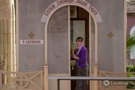 Русская православная церковь Святой Тавифы, Яффо.