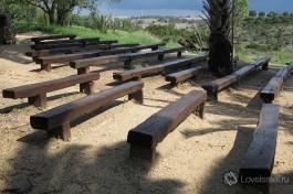 Неот Кедумим, заповедник в Израиле