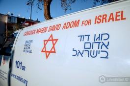 Амбуланс Маген Давид Адом Больницы Израиля