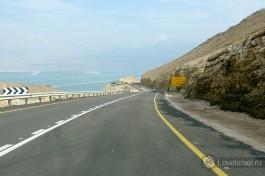 Дорога на Мертвое море - сплошная романтика: просторы, пески, горы, бедуины )