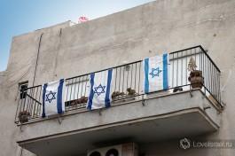 Израильтяне - очень гордая нация, на улицах часто можно увидеть национальные флаги.