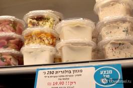 Большой выбор салатов. Хранить в холодильнике.
