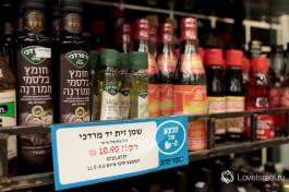 Оливковое масло. Сделано в Израиле.