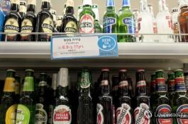 Пиво. От 10 до 20 шекелей за бутылку. Цены в Израиле.