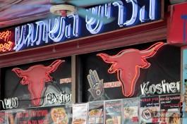 Кошерный ресторан в Израиле. Обычно этот факт укажут на видном месте.