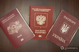 Для граждан России и Украины не нужна туристическая виза в Израиль. Покупаете билет на самолет и айда в лучи солнышка на срок до 3-х месяцев!