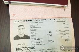 Студенческая виза А2.