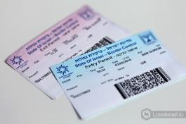 Сейчас уже не ставят штамп в паспорте, а только выдают въездной и выездной талоны.