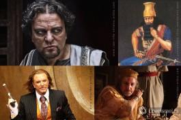 Жизнь царя Ирода не раз отображалась в постановках мирового кинематографа. Каждый режиссер видел его образ немного иначе...