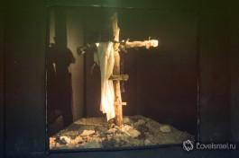 Репродукция креста, используемого для распятий.