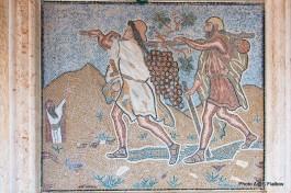 Древняя мозаика.